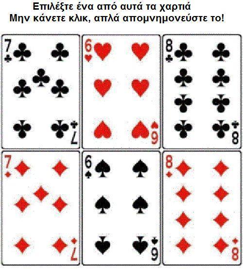 23103861051_9a7ede410d_o
