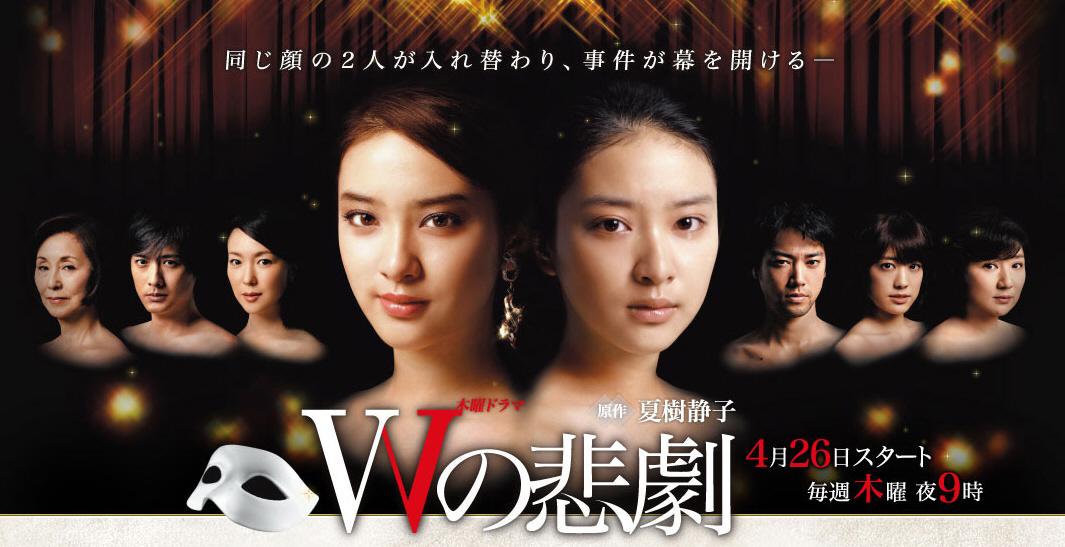 2012年4月~推理~日劇前瞻 | 找一個推理的地方