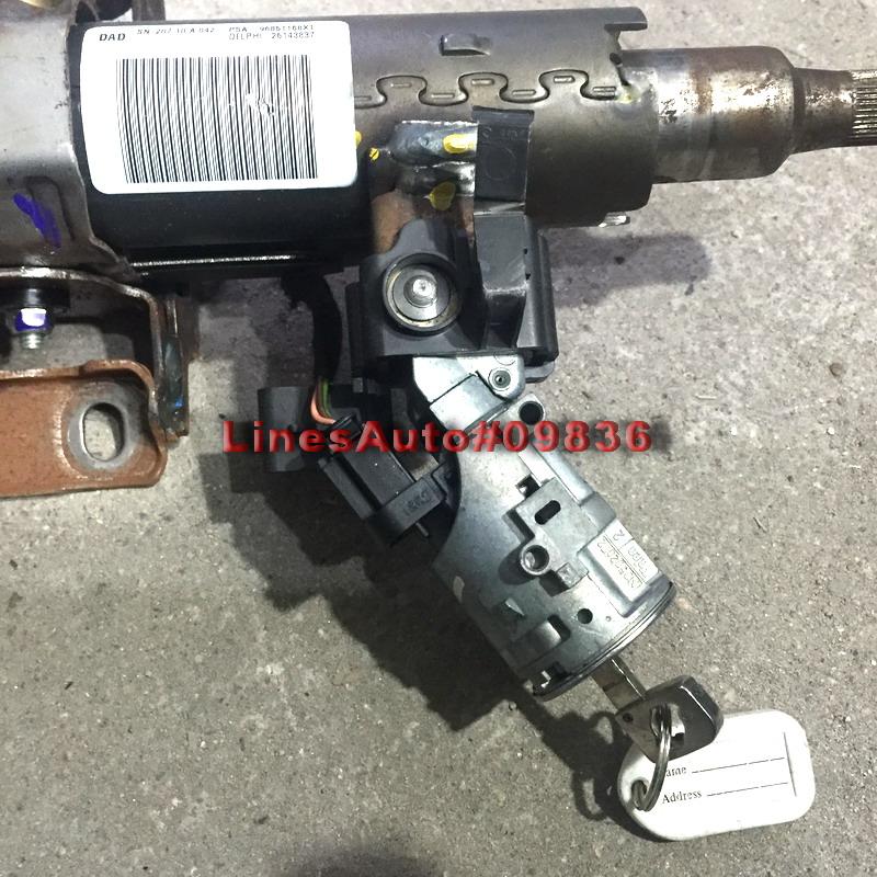 Кормилна колона ключ с патрон Пежо 407