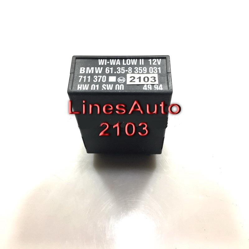WI-WA LOW 2 12v BMW 61.358359031 711370 Relay BMW Реле Управление за БМВ Е36