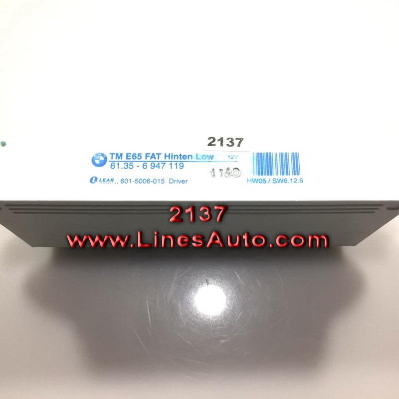 Купи Цена 30лв. Модул за BMW 7 E65 Оригинален номер: BMW E65 7 OEM 61.35-6 940 435