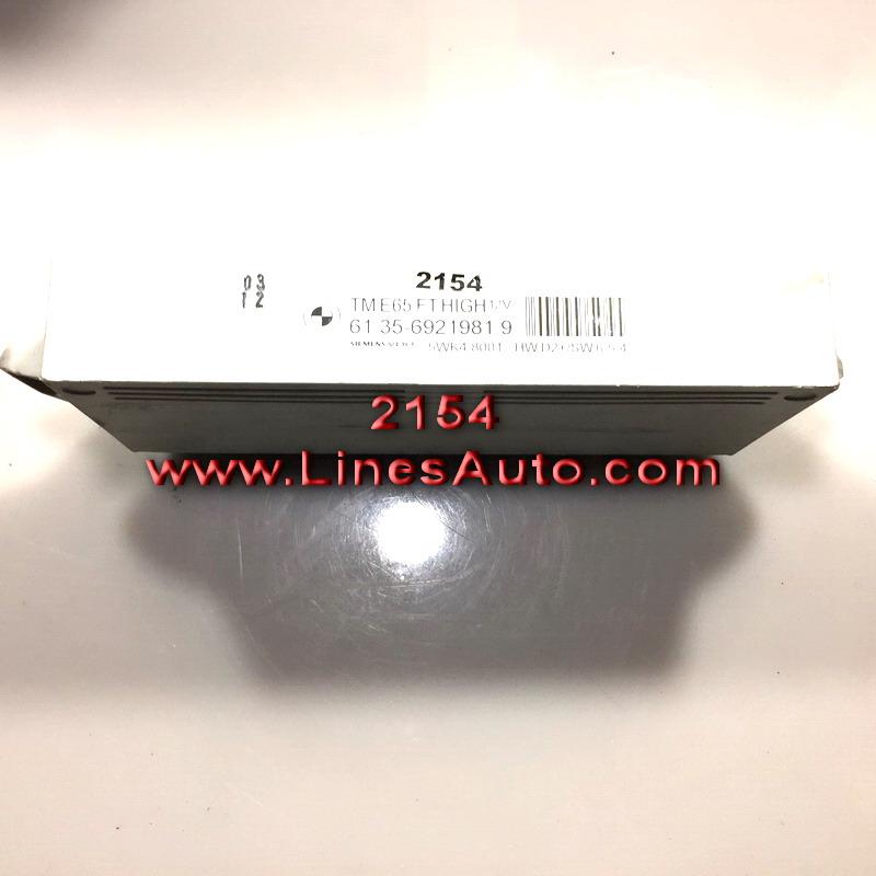 BMW E65 E66 FRONT LEFT DOOR 61.35-6921981.9 6921981 5WK48001