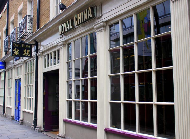 Outside Royal China, Baker Street