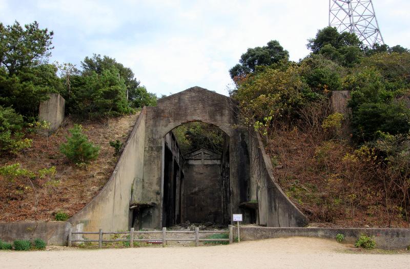 Ruins of Okunoshima