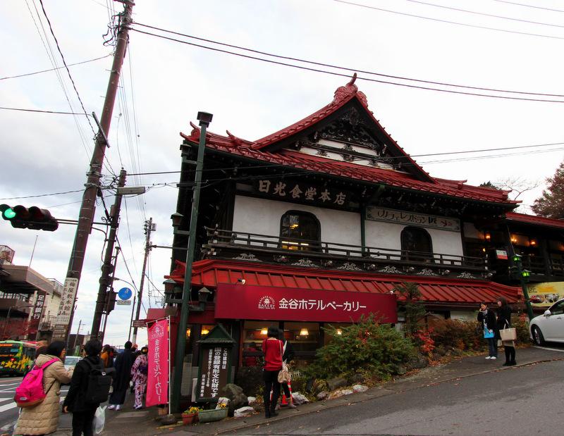 Central Nikko