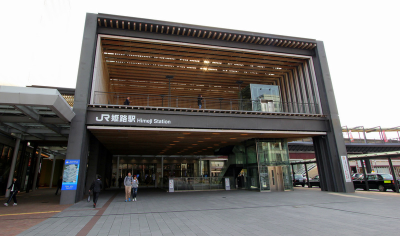 Himeji JR Station