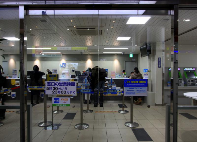 Inside JR ticket office