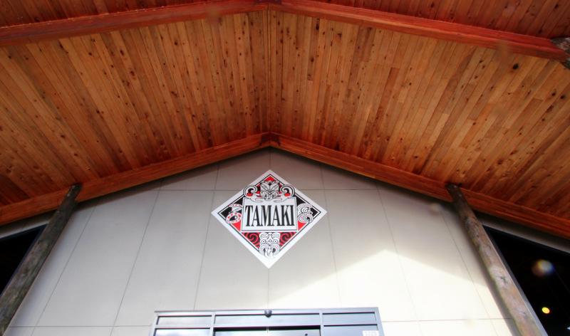 Tamaki Maori Village HQ