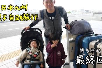 [食記]日本九州博多車站排隊美食 牛舌早餐たんやHAKATA 博多一番街