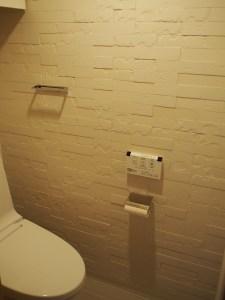 トイレエコカラット