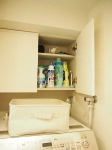 洗面所吊戸棚