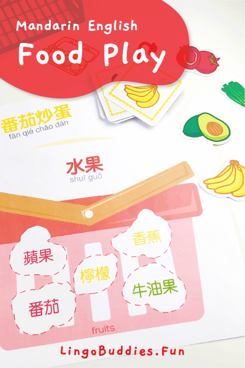 small resolution of Free Chinese Worksheets Play Food Set - Lingo Buddies