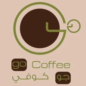 go-coffee