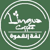 شعار لغة القهوة