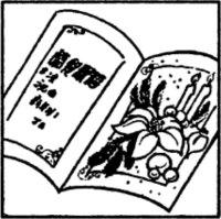 Изучаем китайский язык с нуля!  Урок 21