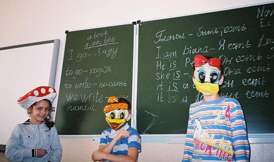 Обучение языку в классах