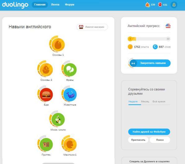 duolingo запущена русская версия