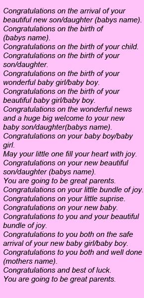 Рождение ребенка по-английски. Поздравления
