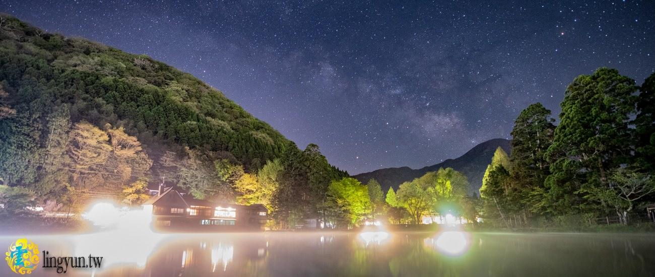 九州景點推薦》金鱗湖 – 銀河朝霧夢幻仙境