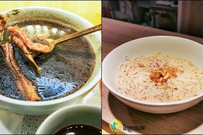 龍涎居好湯 桃園中華店》桃園雞湯推薦 | 多種優質雞湯任選,套餐單點隨意組合 | 一湯一味,暖心暖胃