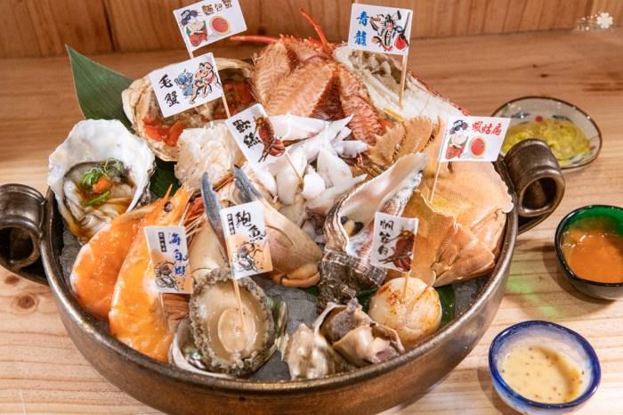 安東建一水產》台北東區無菜單料理 忠孝復興美食 海鮮食材專賣店,各式海鮮外帶都很OK喔