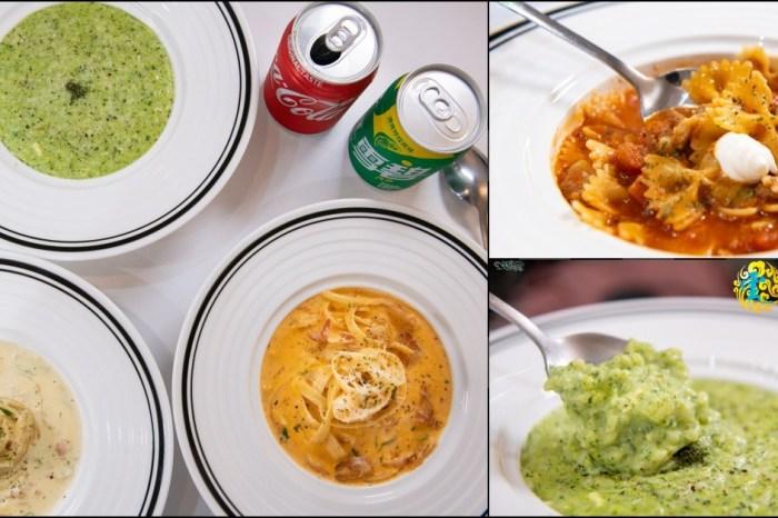 義術家 義大利麵、buffet吃到飽》義大利麵、燉飯、沙拉、飲料、熱食、甜點,任你吃到飽|吃到飽只要$359起|現點現做無限供應