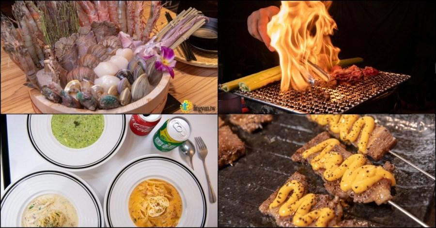 台北吃到飽超值推薦懶人包》精選4間熱門店家|義大利麵、buffet、火鍋、燒烤、串燒吃到飽|CP值破表推薦(最後更新時間20200517)