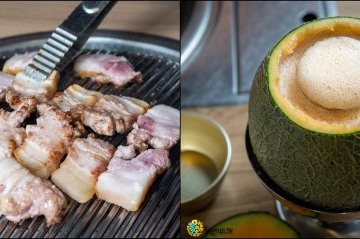 台韓民國 韓式燒肉店》台北東區韓式料理推薦|專業優質的桌邊服務|特色水果燒酒 小菜無限免費續