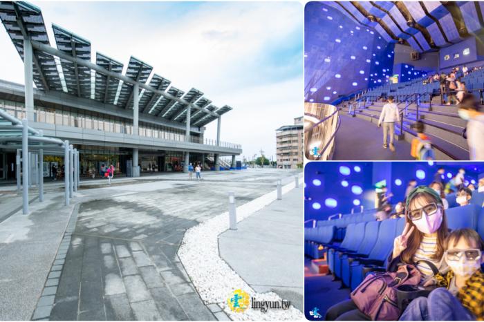 國立海洋科技博物館 海洋劇場》基隆親子一日遊推薦 全國最大IMAX3D劇場體驗 海龜的奇幻旅程 親子共遊體驗