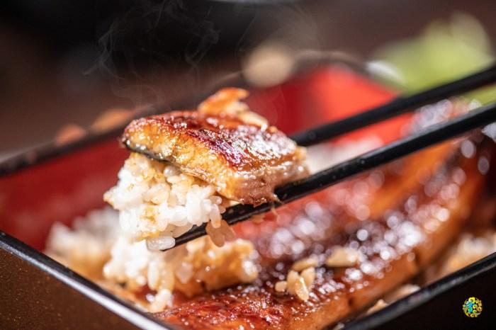 川鰻屋》永和頂溪日式料理推薦|美味的招牌鰻魚飯激推|優質平價的永和深夜食堂
