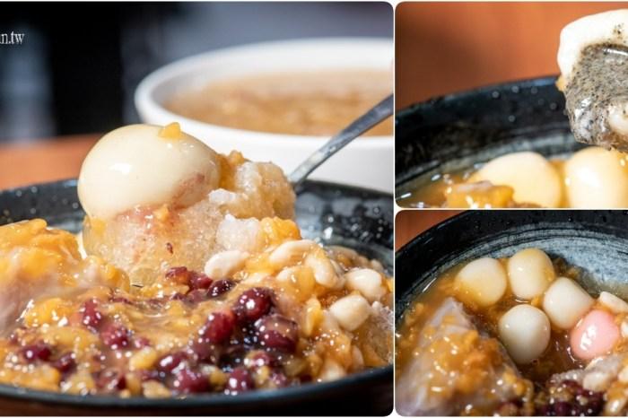 皇統冷熱冰》桃園市政府美食推薦|滿滿好料的招牌冷熱冰必吃|桃園古早味冰品推薦