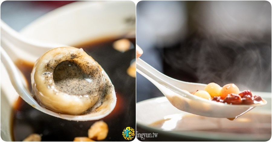 星大王甜品專賣-桃園力行總店》桃園湯圓甜點冰品推薦 湯圓現點現煮 傳統古法精心熬煮黑糖