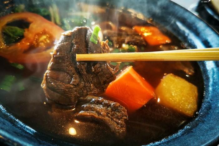 朝陽牛肉麵》一天只賣三小時的隱藏版牛肉麵|桃園美食推薦