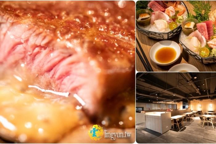 坐著做日本料理》桃園藝文特區日式料理推薦 桃園無菜單料理推薦 中茂新天地餐廳推薦 1680上選套餐