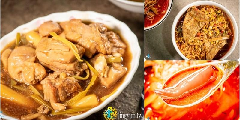 紹興府花雕雞 》方便衛生的冷凍料理包|經濟實惠的冷凍料理包-套餐組合,快速又美味