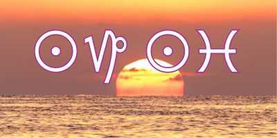 compatibilidade-signo-solar-sol-em-capricornio-sol-em-peixes