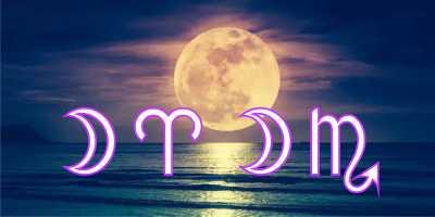 compatibilidade-signo-lunar-lua-em-aries-lua-em-escorpiao