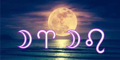 compatibilidade-signo-lunar-lua-em-aries-lua-em-leao