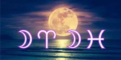 compatibilidade-signo-lunar-lua-em-aries-lua-em-peixes