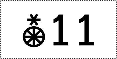 mapa-astral-personalidade-asteroide-fortuna-na-casa-11