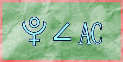 mapa-astral-personalidade-plutao-semi-quadratura-ascendente