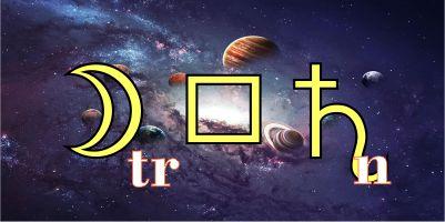 transito-pessoal-lua-quadratura-saturno-natal