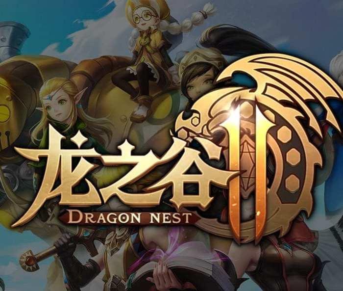 Dragon Nest 2