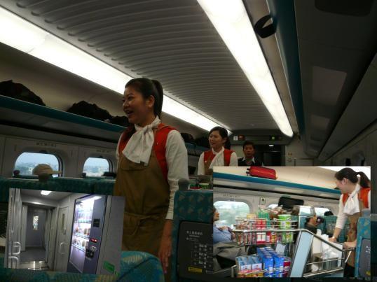 高鐵首航(一)列車篇@兔子的窟|PChome 個人新聞臺