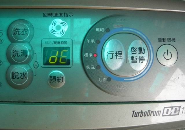 LG樂金洗衣機故障簡易排除參考-1@萬年電器行|PChome 個人新聞臺