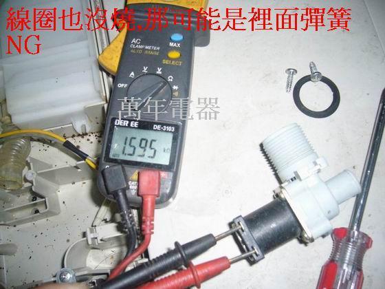 國際牌家電維修服務-洗衣機維修不進水修理參考:@萬年電器行|PChome 個人新聞臺