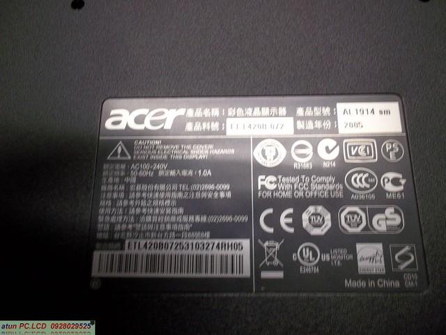 acer(宏碁)!型號:AL1914,送電無反應!電源燈也不亮!@Kao atunLCD.高雄.液晶『電視』維修