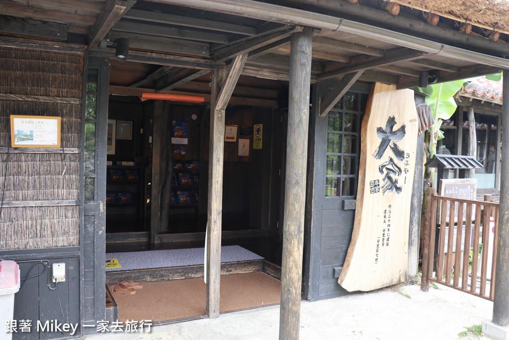 【 沖繩 】百年古家大家うふやー - 美食篇@跟著 Mikey 一家去旅行|PChome 個人新聞臺
