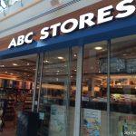 ABC ストア