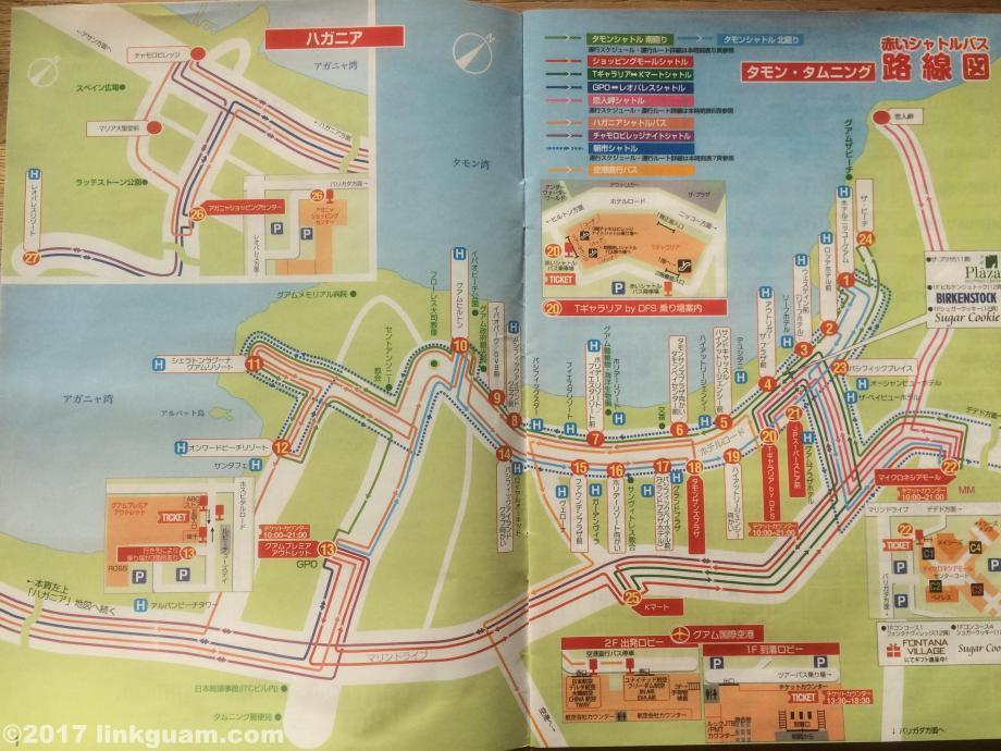 グアム シャトルバス マップ 地図